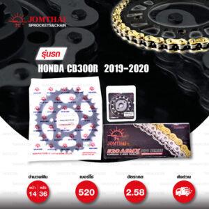 JOMTHAI ชุดเปลี่ยนโซ่-สเตอร์ Pro Series โซ่ X-ring (ASMX) สีทอง และ สเตอร์สีดำ เปลี่ยนมอเตอร์ไซค์ Honda CB300R 2019-2020 [14/36]