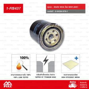 1-FIS437