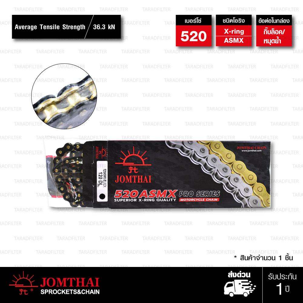 JOMTHAI ASAHI โซ่พระอาทิตย์ X-ring ขนาด 520-120 ข้อ มีกิ๊บล็อค และ หมุดย้ำ สีดำหมุดทอง [520-120 ASMX BLACK]