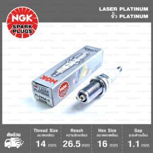 NGK หัวเทียน LASER PLATINUM PLFR5A-11 ใช้สำหรับรถยนต์ Nissan Teana เครื่อง J31 - Made in Japan