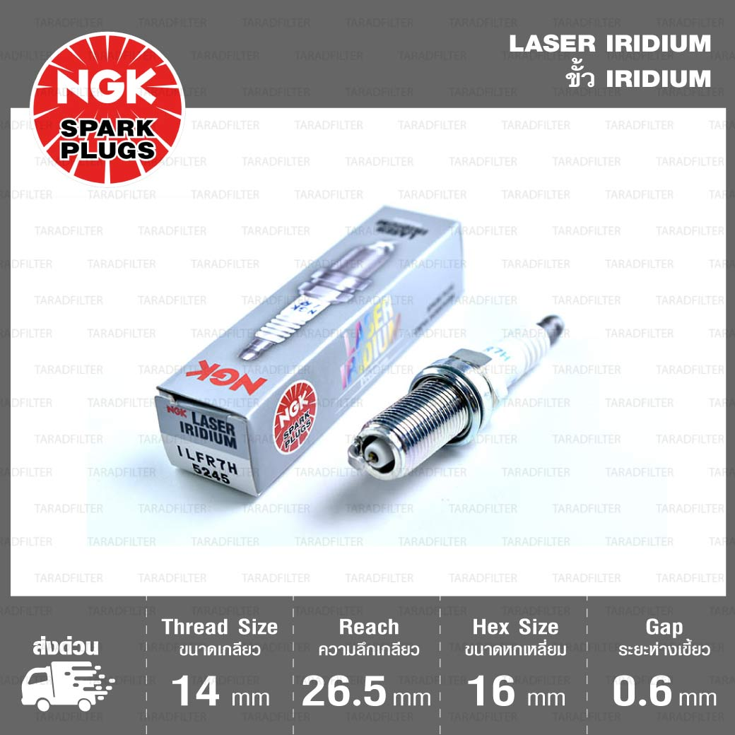 NGK หัวเทียน Laser Iridium ขั้ว Iridium ILFR7H ใช้สำหรับรถยนต์ EVO9 / Suaru WRX '19-'20