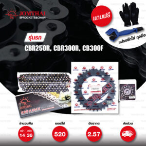 JOMTHAI ชุดโซ่-สเตอร์ Pro Series โซ่ X-ring (ASMX) สีดำหมุดทอง และ สเตอร์สีดำ ใช้สำหรับมอเตอร์ไซค์ Honda CBR250R CB300F CBR300R [14/36]
