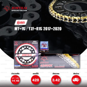 JOMTHAI ชุดเปลี่ยนโซ่-สเตอร์ Pro Series โซ่ X-ring (ASMX) สีทอง และ สเตอร์สีดำ เปลี่ยนมอเตอร์ไซค์ Yamaha MT-15 / YZF-R15 2017-2020 [14/48]