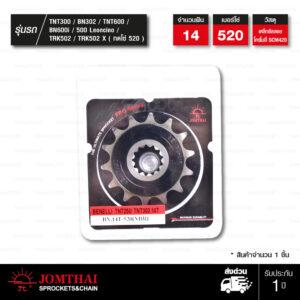 JOMTHAI สเตอร์หน้า Pro-Series 14 ฟัน มียาง NBR ใช้สำหรับ Benelli TNT300 / BN302 / TNT600 / BN600i / 500 Leoncino / TRK502【ทดโซ่ 520】
