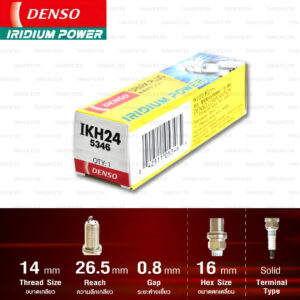 DENSO หัวเทียน รุ่น IRIDIUM POWER 【 IKH24 】 4 หัว ใช้แทน LFR8AIX