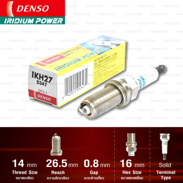 DENSO หัวเทียน รุ่น IRIDIUM POWER 【 IKH27 】 ใช้แทน LFR9AIX