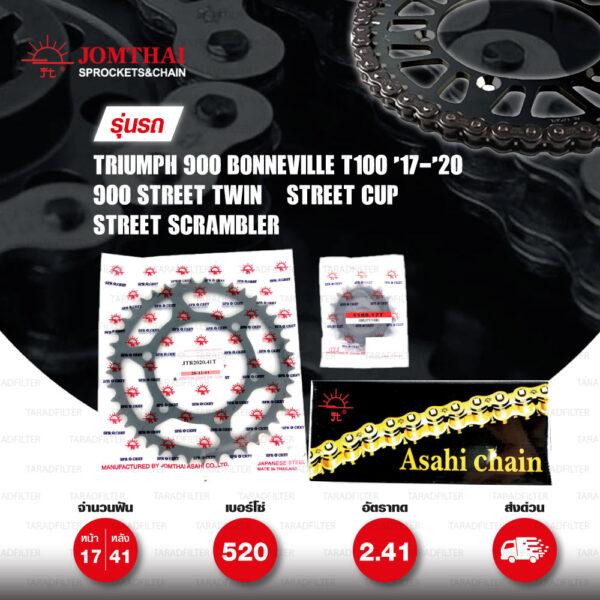 JOMTHAI ชุดโซ่-สเตอร์ Pro Series โซ่ ZX-ring (ZSMX) สีเหล็กติดรถ และ สเตอร์สีดำ ใช้สำหรับมอเตอร์ไซค์ Triumph 900 Bonneville T100 '17-'20 / 900 Street Twin / Street Cup / Street Scrambler [17/41]