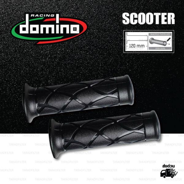 DOMINO MANOPOLE GRIP ปลอกแฮนด์ SCOOTER รุ่น 3393 Classic Black สีดำ ใช้สำหรับรถมอเตอร์ไซค์ [ 1 คู่ ] แถมลวดพันแฮนด์