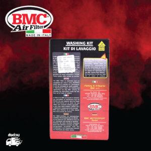 BMC AIR FILTER ชุดกรองอากาศ พร้อมน้ำยาทำความสะอาดแบบสเปรย์ นำเข้าจากประเทศ อิตาลี ( Made in Italy )