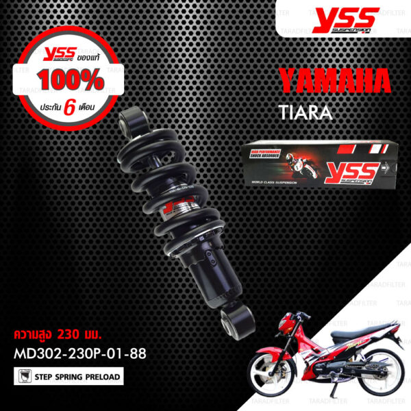 YSS โช๊ค ใช้สำหรับ Yamaha TIARA 【 MD302-230P-01-88-1 】 โช๊คเดี่ยวหลัง สปริงดำ [ โช๊ค YSS แท้ 100% พร้อมประกันศูนย์ 6 เดือน ]