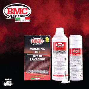 ชุดล้าง และเคลือบกรองอากาศ BMC แบบสเปรย์ นำเข้าจากประเทศ อิตาลี ( Made in Italy ) [ Air Filter Cleaner and Regeneration Fluid WA200-500]
