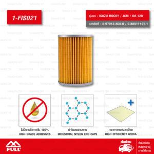 FULL กรองน้ำมันเชื้อเพลิง โซล่า ดักน้ำ ใช้สำหรับ ISUZU ROCKY / JCM / DA-120 [1-FIS021]