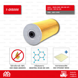 FULL กรองน้ำมันเครื่อง ใช้สำหรับ ISUZU BUS 200-260 HP / DH100 / EH110-120 [1-OIS006]