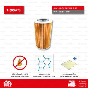 FULL กรองน้ำมันเครื่อง ใช้สำหรับ ISUZU KS21-350 รุ่น 3.9 #9-88511-194-0 [1-OIS015]