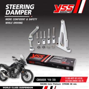 YSS ชุดขาจับ+กันสะบัด STEERING DAMPER CLAMP SET รุ่น Racing สำหรับ CB500X 2019-2020 [ EG188-090C-02-R , Y-SD-KIT-01-019 ]