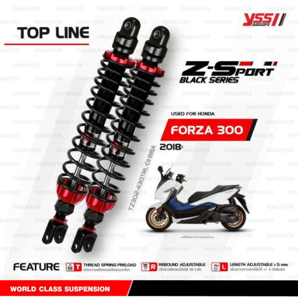 YSS โช๊คแก๊ส Z-SPORT BLACK SERIES ใช้อัพเกรดสำหรับ Honda Forza 300 ปี 2018 ขึ้นไป【 TZ302-430TRL-01-88A 】 โช๊คคู่หลัง สปริงดำ [ โช๊ค YSS แท้ ประกันโรงงาน 6 เดือน ]