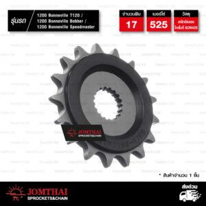 JOMTHAI สเตอร์หน้า Pro Series 17 ฟัน มียาง ใช้สำหรับ Triumph 1200 Bonneville T120 '16-'20 / 1200 Bonneville Bobber '17-'20 / 1200 Bonneville Speedmaster '18-'20 [ JTF1186RB ]