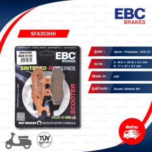 EBC ผ้าเบรกหน้ารุ่น Scooter Sintered HH ใช้สำหรับ VESPA Sprint / Primavera / GTS [F] [ SFA353HH ]