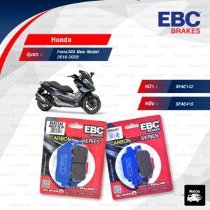 EBC ชุดผ้าเบรกหน้า-หลัง รุ่น Carbon Scooter ใช้สำหรับรถมอเตอร์ไซค์ Honda รุ่น Forza300 New Model 2018-2020 [ SFAC142-SFAC415 ]