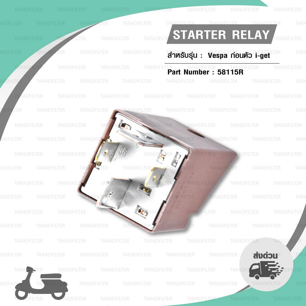 Starter Relay แท้ PIAGGIO สำหรับ Vespa ก่อนตัว i-get [ 58115R ]
