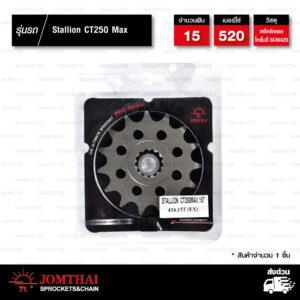 JOMTHAI สเตอร์หน้า Pro Series 15 ฟัน ใช้สำหรับมอเตอร์ไซค์ Stallion CT250 MAX [ JTF434.15EX ]
