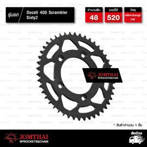 Jomthai สเตอร์หลัง สีดำ 48 ฟัน ใช้สำหรับมอเตอร์ไซค์ Ducati 400 Scrambler Sixty2 【 JTR746 】