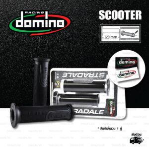 DOMINO ปลอกแฮนด์ รุ่น STRADALE สีดำ ใช้สำหรับรถมอเตอร์ไซค์ SCOOTER [ 1 คู่ ]