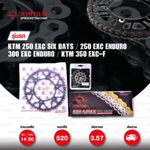 JOMTHAI ชุดเปลี่ยนโซ่-สเตอร์ Pro Series โซ่ X-ring (ASMX) สีเหล็กติดรถ และ สเตอร์สีดำ KTM 250 EXC Six Days / 250 EXC Enduro [14/50]