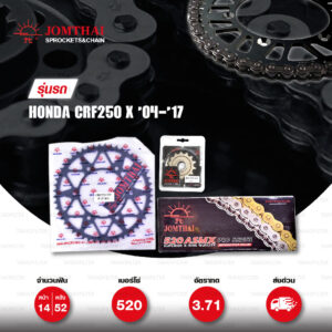JOMTHAI ชุดเปลี่ยนโซ่-สเตอร์ โซ่ X-ring (ASMX) สีเหล็กติดรถ และ สเตอร์สีดำ Honda CRF250 X '04-'17 [14/52]