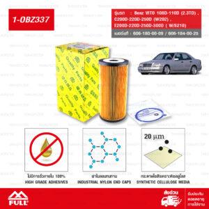 FULL ไส้กรองน้ำมันเครื่อง ใช้สำหรับ Benz VITO 108D-110D (2.3TD) , C200D-220D-250D (W202) , E200D-220D-250D-300D ( W/S210) #606-180-00-09 / 606-184-00-25 [ 1-OBZ337 ]