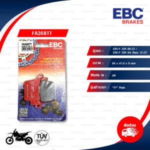 BC ผ้าเบรกหลัง รุ่น Carbon TT ใช้สำหรับรถ KTM SX-F 350 / EXC-F 250 06-10 [ FA368TT ]