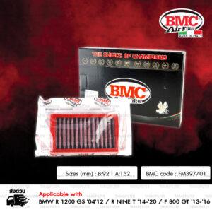 BMC กรองอากาศ Air Filter นำเข้าจากประเทศ อิตาลี ( Made in Italy ) BMW F 800 / ENDURO / R 1200 / R NINE T [ FM397/01 ]