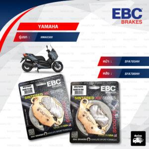 EBC ชุดผ้าเบรกหน้า-หลัง รุ่น Scooter Sintered HH ใช้สำหรับรถมอเตอร์ไซค์ XMAX300 [ SFA705HH-SFA706HH ]