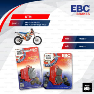 "EBC ชุดผ้าเบรกหน้า-หลัง รุ่น ""TT"" PADS ใช้สำหรับรถมอเตอร์ไซค์ EXC-F 250 06-22 / EXC-F 350 Six Days 12-22 [ FA181TT-FA368TT ]"