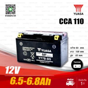 YUASA แบตเตอรี่ High Performance Maintenance Free แบตแห้ง YT7B-BS 12V 6.5-6.8Ah ใช้สำหรับมอเตอร์ไซค์ Panigale ทุกรุ่นยกเว้น V4