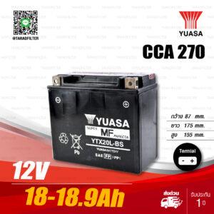 YUASA แบตเตอรี่ High Performance Maintenance Free แบตแห้ง [ YTX20L-BS ] 12V 18-18.9Ah