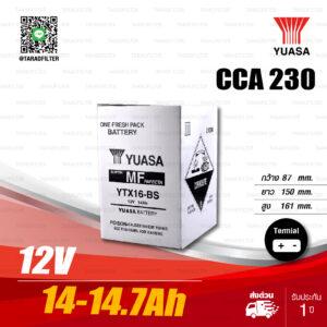 YUASA แบตเตอรี่แห้ง AGM [ YTX16-BS ] 12V 14-14.7Ah ใช้สำหรับ Triumph Tiger800
